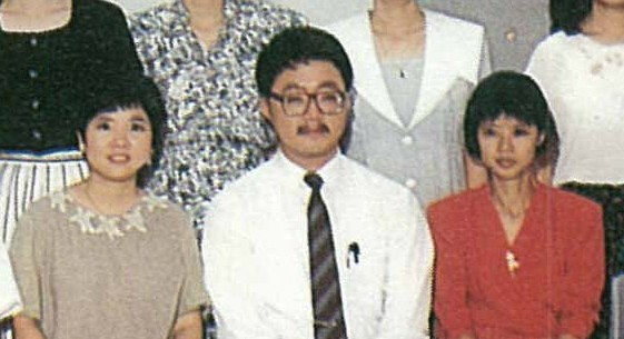 Centre: Mr Moses Wong