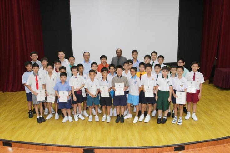 2014 Junior RI Scholarship Award Ceremony