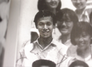 RADM Lai Chung Han's photo in the 1991 Yearbook of RJC